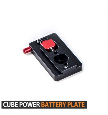 cubepower_battery_plate_01